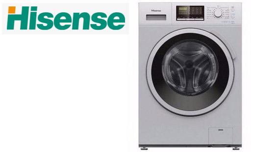 تعمیر ماشین لباسشویی هایسنس