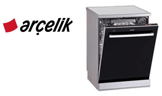 تعمیر ماشین ظرفشویی آرچلیک
