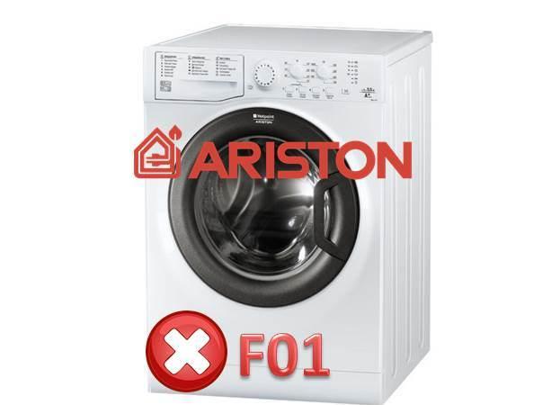 کد خطای F01 در لباسشویی آریستون