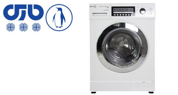 تعمیر ماشین لباسشویی پارس